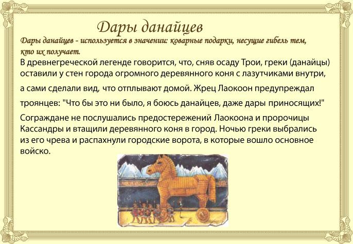 danaycy
