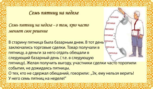 patnica1